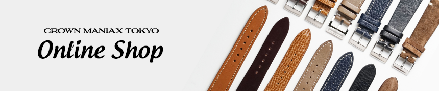 Watch belt Selection